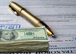 Money and insurance policy