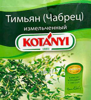 Полезные свойства тимьяна и противопоказания: как заваривать чай с чабрецом и медом (фото)