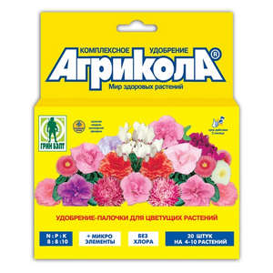 Агрикола для цветов