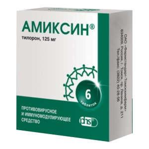 Иммуномоделирующий препарат Амиксин