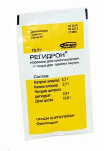 Rehydron Powder Bag