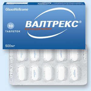 Противовирусный препарат Валтрекс