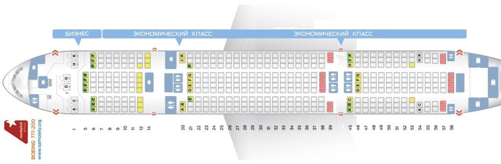Боинг 738 схема салона