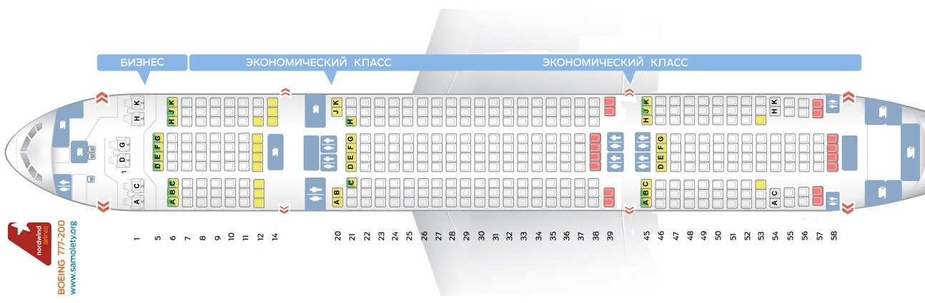 Боинг (boeing) 777 200 er: лучшие места, схема салона.