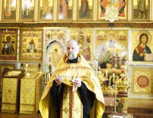 Священник русской православной церкви