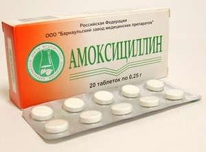 Амоксициллин 250 мг