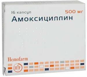 амоксициллин в таблетках дозы для детей