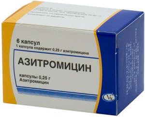 авитромицин антибиотик инструкция по применению