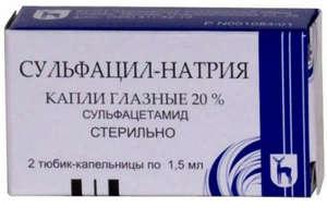 Сульфацил натрия 20-процентный