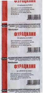 Furatsilina tablets