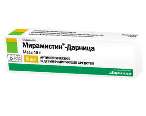 Ointment Miramistin during pregnancy