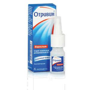 Otrivin for rinsing the nose