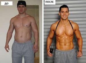 Парень до и после стероидов