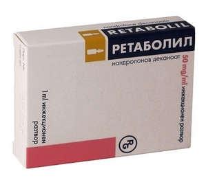 Препарат Ретаболил