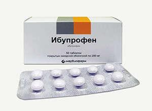 ибуфен детский инструкция по применению в таблетках