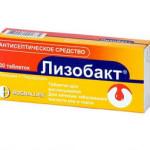 Инструкция по применению лизобакта для женщин в положении