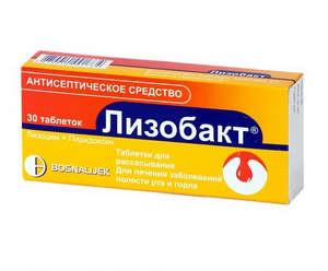 Лизобакт инструкция при беременности на ранних сроках