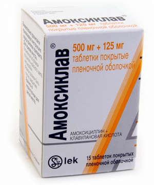 аугментин 625 таблетки инструкция цена
