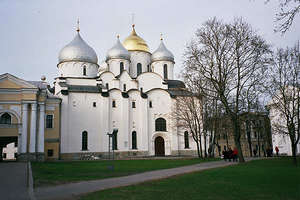 Saint Sophie Cathedral