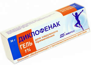 Методы лечения стафилокока