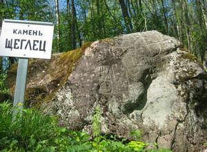 Stone Shlitter