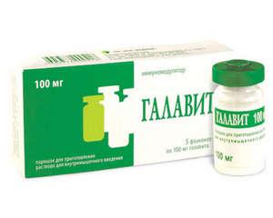 Таблетки для иммунитета взрослым