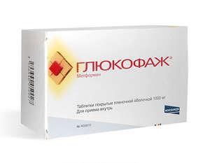 http://lediveka.ru/wp-content/uploads/2014/08/glyukofazh-v-tabletkakh.jpg