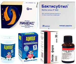 Medications for dysbacteriosis