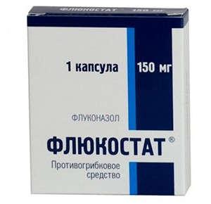 Flucostat