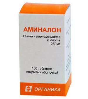 таблетки препараты для похудения