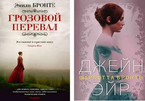 Литературные книги о любви точно