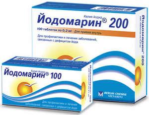 йодомарин для беременных