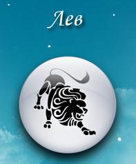 сочетание имени вероника со знаком зодиака стрелец