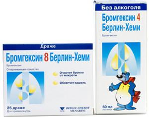 Сироп бромгексин: инструкция по применению для детей, цена на.