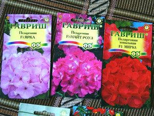 Pelargonium Seed Bags