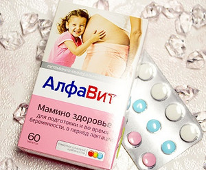 Packaging of vitamins Alphabet Mother's health