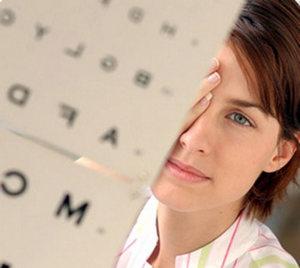 Eyesight check