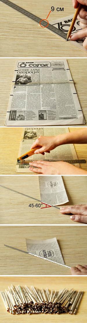 Изготовление трубочек из газеты