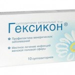 Лечение молочницы и венерических заболеваний во время беременности