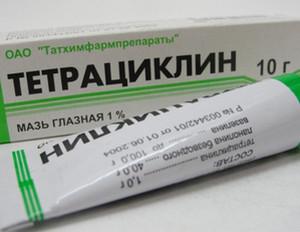 препараты против герпеса нового поколения
