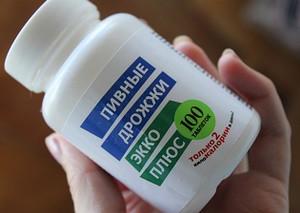 Фолиевая кислота инструкция по применению для мужчин