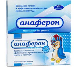 Anaferon adult and children