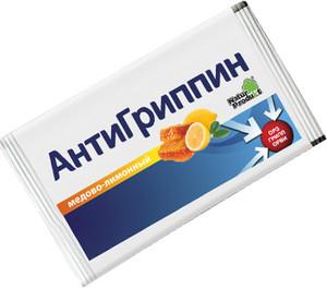 Antifrippin Powder Bag