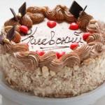 Основной рецепт приготовления киевского торта