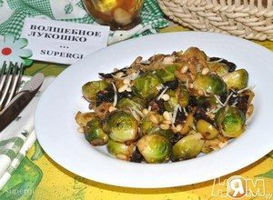 Brussels sprouts in Italian on a plate