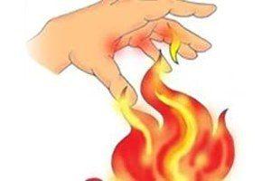 Пальцы тянутся к огню