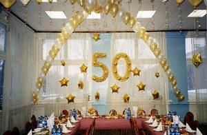 Зал украшен шариками, из шариков собрана цифра 50