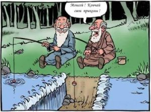 Moses is dishonestly competing