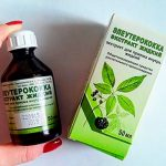 The healing properties of the extract of Eleutherococcus