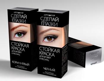 Best eyebrow paint instruction